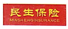 民生人寿保险股份有限公司陕西分公司 最新采购和商业信息