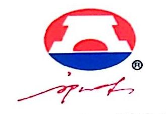 河北鸿信工程咨询服务有限公司 最新采购和商业信息