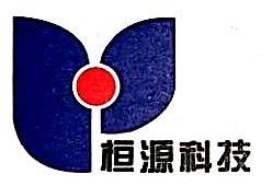 四川桓源科技实业有限公司 最新采购和商业信息