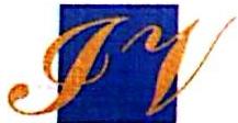 苏州艾威禾商贸有限公司 最新采购和商业信息