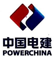 长春龙源电力设备有限公司 最新采购和商业信息
