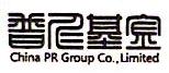 北京万华融通投资基金管理有限公司 最新采购和商业信息