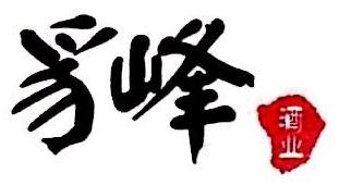 龙岩豸峰酒业有限公司 最新采购和商业信息