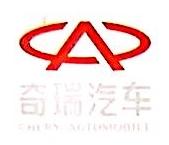 荥阳鑫源汽车服务有限公司 最新采购和商业信息