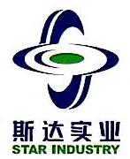 陕西斯达实业有限公司 最新采购和商业信息