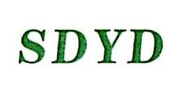 山东易达热电科技有限公司 最新采购和商业信息