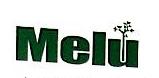 山西美仑家居用品有限公司 最新采购和商业信息