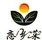 河南省霸声实业有限公司 最新采购和商业信息