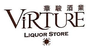 佛山市顺德区华骏酒业贸易有限公司