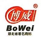 武汉市汉味鲜绿色食品有限公司