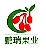 四川鹏瑞果业有限公司 最新采购和商业信息