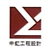 江西中钇工程设计有限公司 最新采购和商业信息