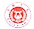 北京诗雅文化发展有限公司 最新采购和商业信息