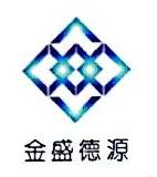 北京金盛德源医药科技有限公司 最新采购和商业信息