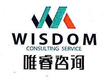 郑州唯睿企业管理咨询有限公司 最新采购和商业信息