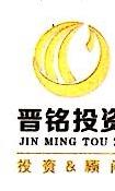 深圳市晋铭鑫装饰文化有限公司 最新采购和商业信息