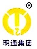 上海通明物流有限公司 最新采购和商业信息