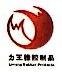 青岛力王橡胶制品有限公司 最新采购和商业信息