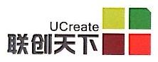 南宁联创天下信息科技有限公司 最新采购和商业信息