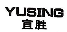 宁波宜胜照明有限公司 最新采购和商业信息