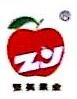 渭南市张英果业有限责任公司 最新采购和商业信息
