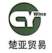 杭州楚亚贸易有限公司 最新采购和商业信息