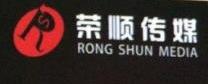 赣州荣顺广告传媒有限公司 最新采购和商业信息