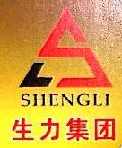 安徽生力轻工制品有限公司 最新采购和商业信息
