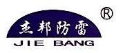 陕西安邦防雷器材有限公司 最新采购和商业信息