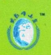 武夷山七仙山泉有限公司 最新采购和商业信息
