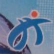 辽宁华信旅行社有限公司 最新采购和商业信息