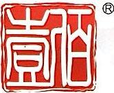汕头市壹佰毛衣工艺有限公司 最新采购和商业信息