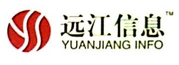 远江成长信息技术(北京)有限公司 最新采购和商业信息