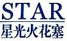 宁波星光火花塞有限公司 最新采购和商业信息