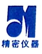 柳州市科源精密仪器仪表有限公司