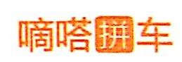 北京畅行信息技术有限公司 最新采购和商业信息