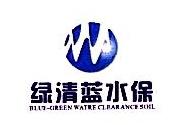 江西绿清蓝水保生态环境工程有限公司 最新采购和商业信息