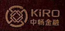 杭州中畅金融信息咨询服务有限公司