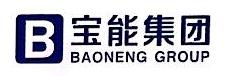 天津市宝能置业有限公司 最新采购和商业信息