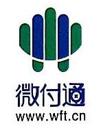 北京微付天下科技有限公司
