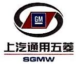 南阳市新广元汽车贸易有限公司 最新采购和商业信息