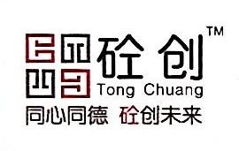 湖南砼实建筑材料有限公司