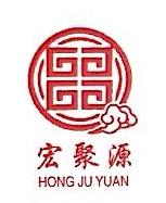 深圳市宏聚源投资发展有限公司 最新采购和商业信息