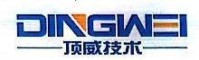 北京市顶威耐磨技术有限公司 最新采购和商业信息