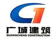 广城建设集团有限公司