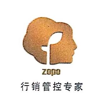 上海姿派商贸有限公司 最新采购和商业信息