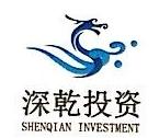 东莞市深乾投资管理有限公司 最新采购和商业信息