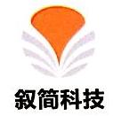 杭州叙简科技股份有限公司成都分公司 最新采购和商业信息