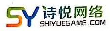 广州诗悦网络科技有限公司 最新采购和商业信息