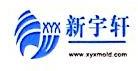 深圳市新宇轩模具有限公司 最新采购和商业信息
